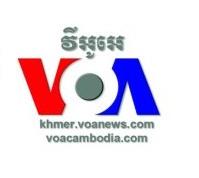 VOA Khmer smaqll